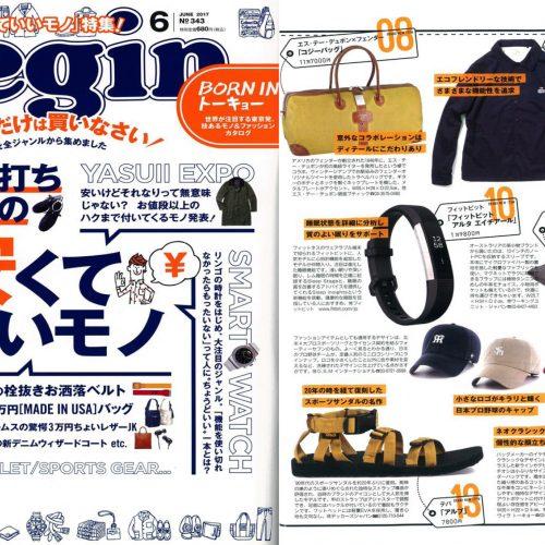Begin6月号掲載の鞄!