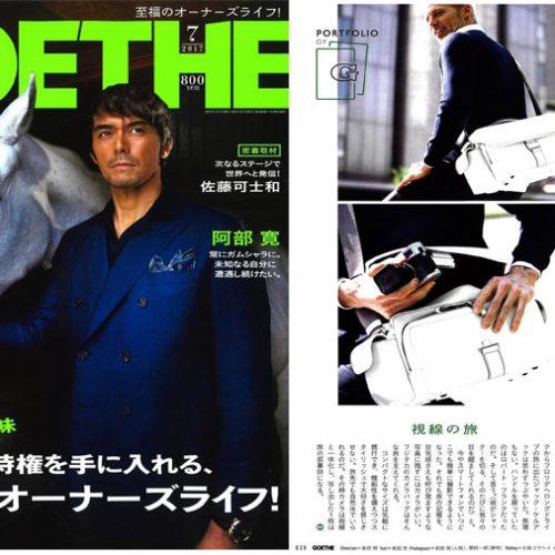 GOETHE7月号掲載の鞄!