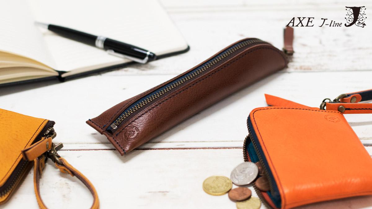 AXE フィオーレ財布