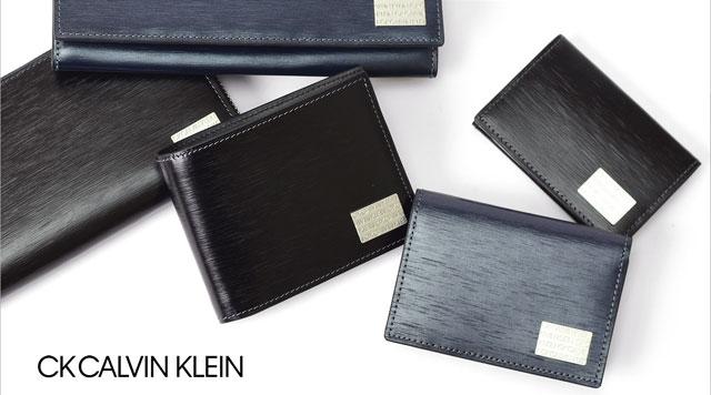 CK CALVIN KLEIN ヘアラインII財布