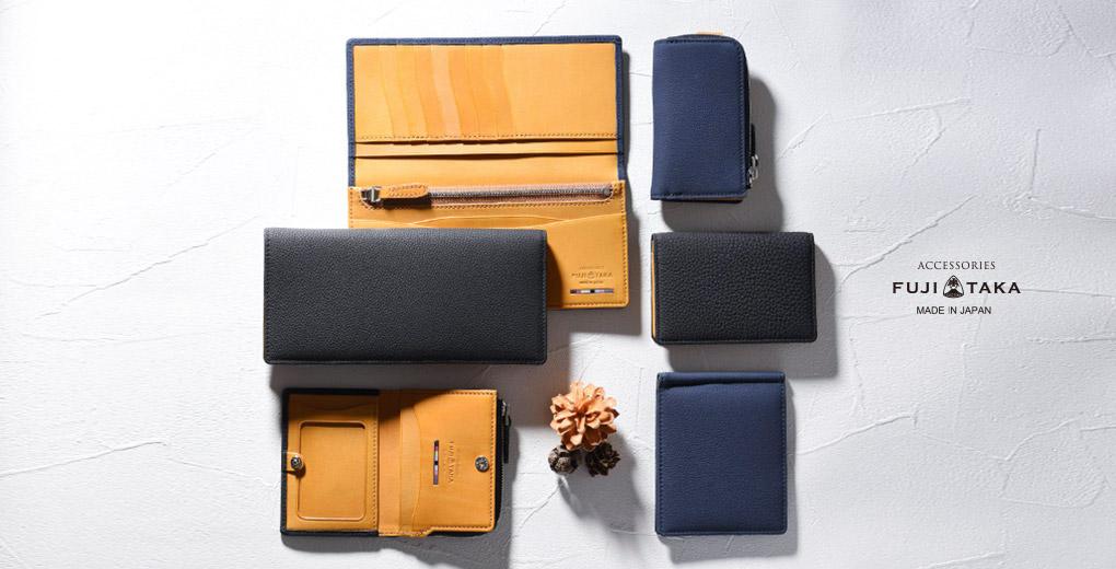 FTAバブル財布