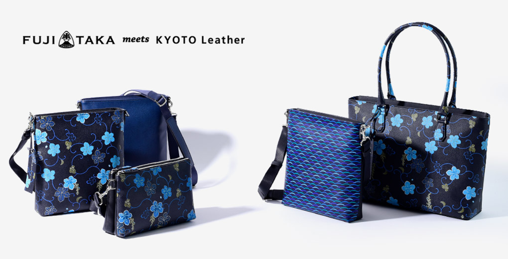 KYOTO Leather