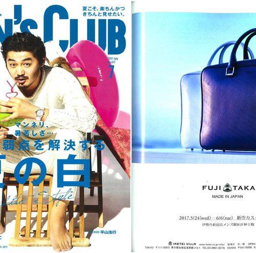 MEN'S CLUB 7月号掲載の鞄!