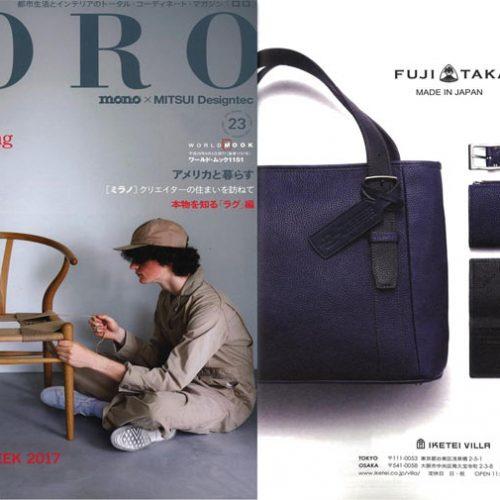 LORO 掲載の鞄!