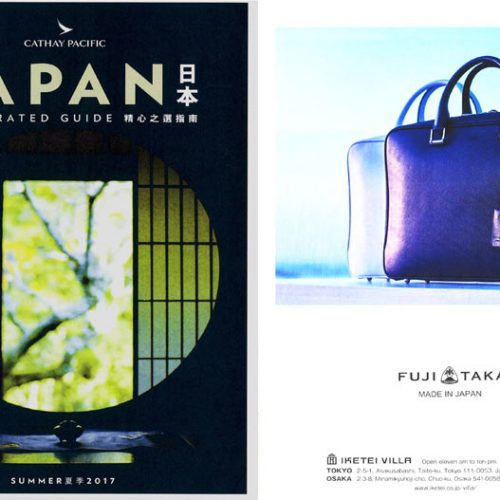 JAPAN(キャセイパシフィック機内誌)掲載の鞄!