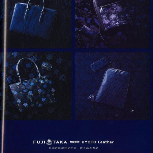 GOETHE12月号掲載の鞄!