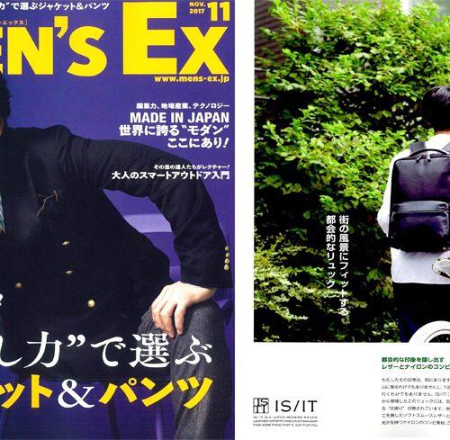 MEN'S EX11月号掲載の鞄!