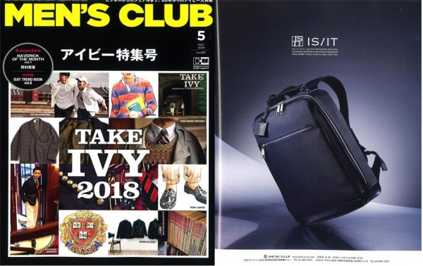 MEN'S CLUB5月号掲載の鞄!