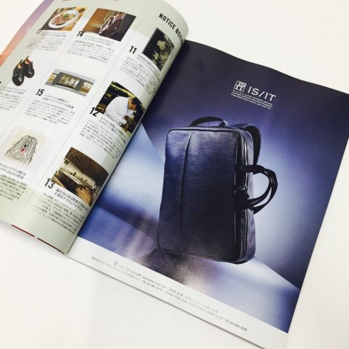 MEN'S EX 5月号掲載の鞄!