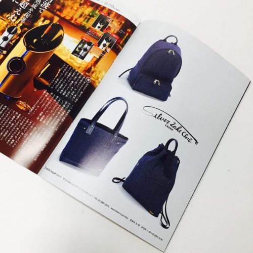 GoodsPress 5月号掲載の鞄!