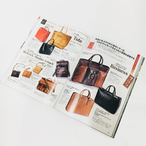 Goods Press 10月号