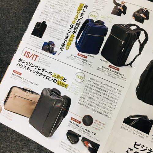 monoマガジン 10-16号