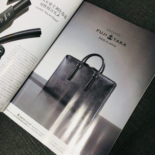 THE RAKE JAPAN EDITION 3月号
