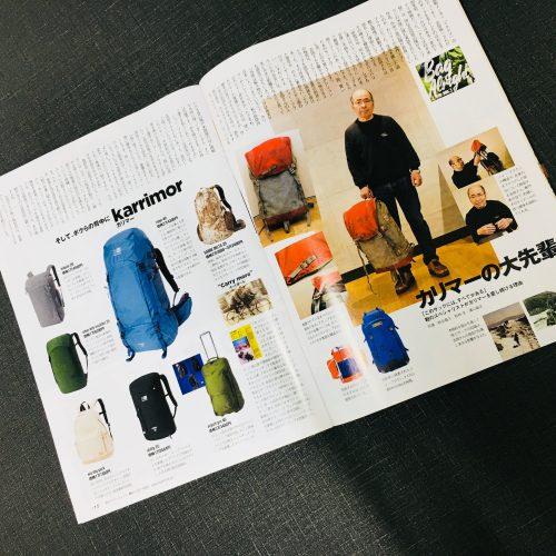 mono マガジン 4-2号