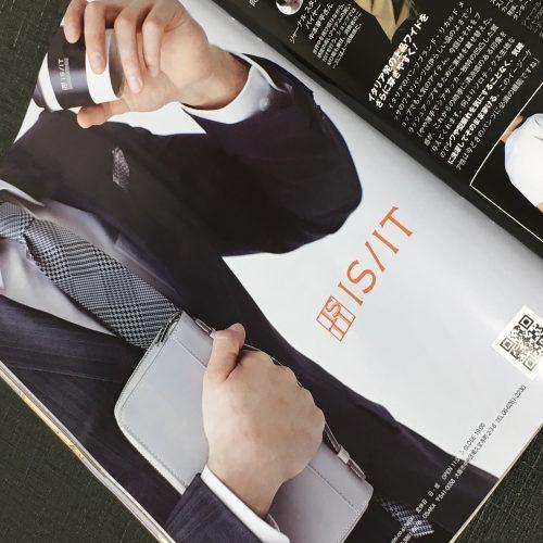 Begin 6月号・monoマガジン 5-16