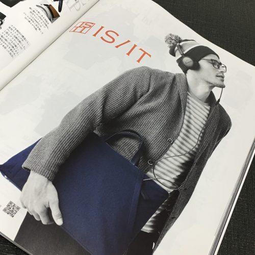 News Week 6.11/MEN'S EX 7.8月号