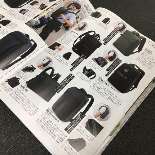 Goods Press 8.9月号